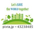 エコ 生態 エコロジーのイラスト 43238485