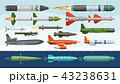 Missile vector military missilery rocket weapon and ballistic nuclear bomb illustration militarily 43238631