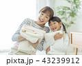 親子 洗濯物 43239912