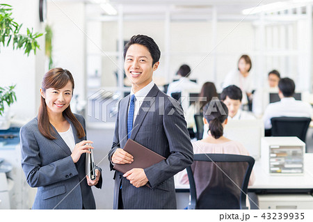 ビジネスマン 43239935