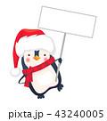 ボード ぺんぎん ペンギンのイラスト 43240005