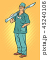 外科医 男 男性のイラスト 43240106
