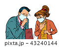マスク 人 男のイラスト 43240144