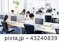オフィス ビジネス ビジネスマンの写真 43240839