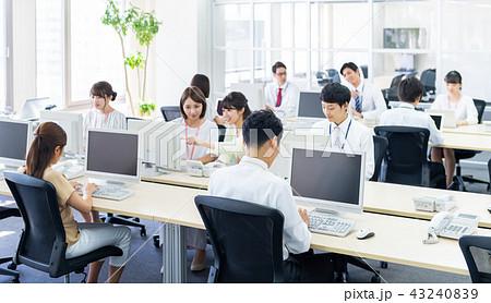 オフィス 43240839