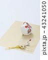子の人形と鶴の水引 43241050