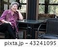 老人 シニア 年上の写真 43241095