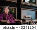老人 シニア 年上の写真 43241104