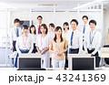 ビジネスマン ビジネスウーマン チームの写真 43241369