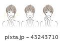 女性の表情 43243710