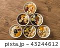 豆花 台湾の豆腐スウィーツ Toufa (Tofu Pudding) 43244612
