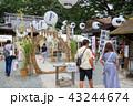 川越熊野神社の茅の輪くぐり 43244674