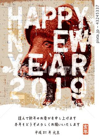 2019年賀状「ペインテッドイノシシ」ハッピーニューイヤー 日本語添え書き付き