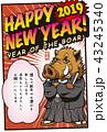 年賀状 イノシシ ベクターのイラスト 43245340