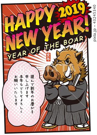 2019アメコミ風年賀状「紋付袴イノシシ」ハッピーニューイヤー 日本語添え書き付き