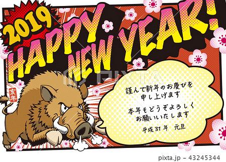 2019アメコミ風年賀状「猪突猛進」ハッピーニューイヤー 日本語添え書き付き 43245344