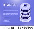 データベース ストレージ 記憶装置のイラスト 43245499