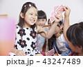 友達と遊ぶ女の子 43247489