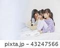 女の子 友達 遊ぶの写真 43247566