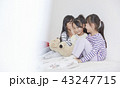 女の子 子供 友達の写真 43247715