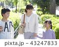 3人 屋外 親子の写真 43247833