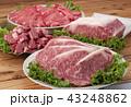 牛肉 肉 生肉の写真 43248862