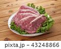 牛肉 肉 生肉の写真 43248866