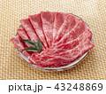 牛肉 肉 生肉の写真 43248869