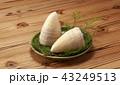 タケノコの水煮 43249513