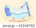 ケア キャラクター 文字のイラスト 43249762