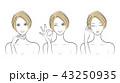女性の表情 43250935