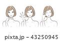 女性の表情 43250945