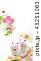 年賀バナー2019 招き猫 43251963