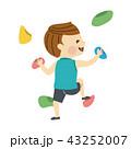 ボルダリングをする男性 43252007