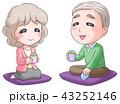 のんびり老夫婦 43252146