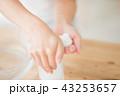 洗顔 スキンケア 泡の写真 43253657