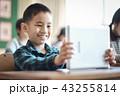 男の子 小学生 授業の写真 43255814