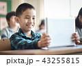 男の子 小学生 授業の写真 43255815