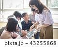 小学生 授業 IT教育の写真 43255868