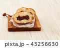 カレーパン 食べ物 パンの写真 43256630