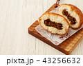 カレーパン 食べ物 パンの写真 43256632