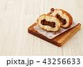 カレーパン 食べ物 パンの写真 43256633
