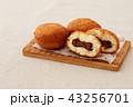 カレーパン 食べ物 パンの写真 43256701