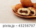 カレーパン 食べ物 パンの写真 43256707