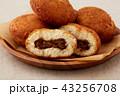 カレーパン 食べ物 パンの写真 43256708