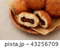 カレーパン 食べ物 パンの写真 43256709