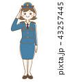 警察 警察官 警官のイラスト 43257445