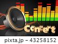 音 音声 音響のイラスト 43258152