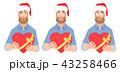 プレゼント ハート ハートマークのイラスト 43258466