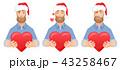 キッス クリスマス xマスのイラスト 43258467